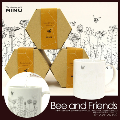 Bee and friendsミニカップ