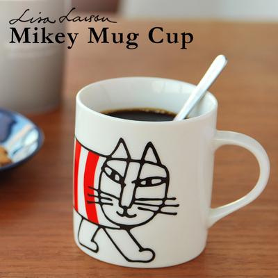 リサ・ラーソンのマグカップ