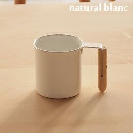 natural blanc琺瑯マグ