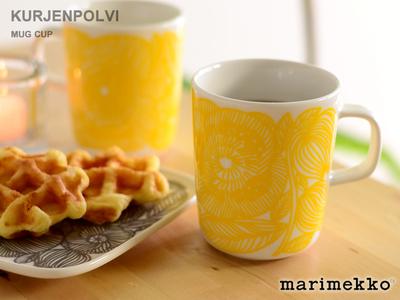 マリメッコKURJENPOLVIマグカップ