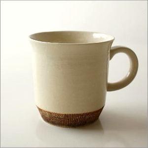 ビッグホワイト陶器マグ