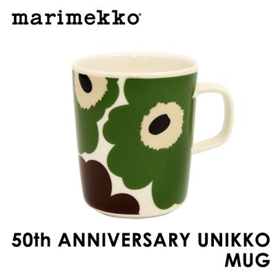 50周年限定版Unikkoマグカップ