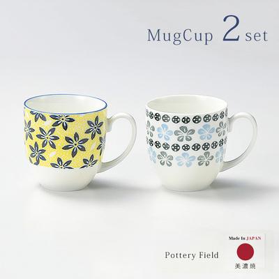 Pottery Fieldペアマグカップ