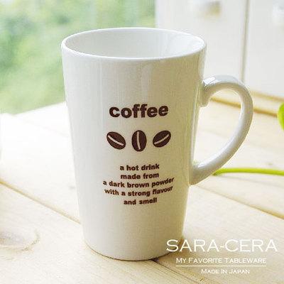 珈琲マグカップ