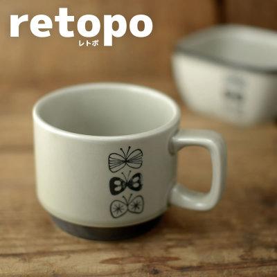 retopoマグカップ