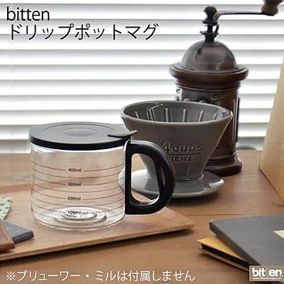 bittenコーヒーポットマグ