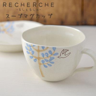 Shinzi Katohスープマグカップ