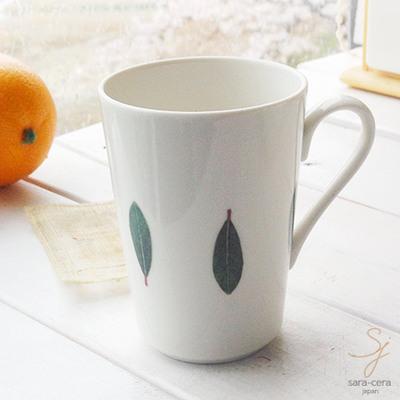 AMYSマグカップ
