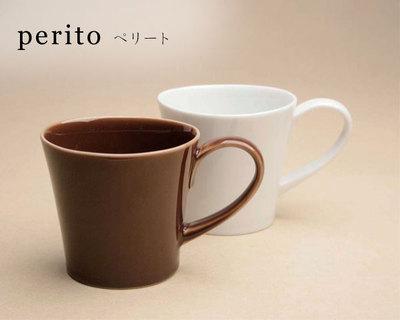 peritoマグカップ