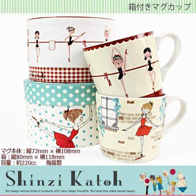 Shinzi Katohマグカップ