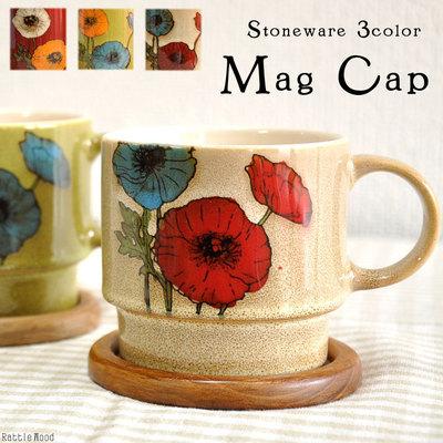 ストーンウェア・マグカップ