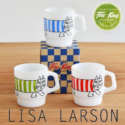 リサ・ラーソン・マグカップ