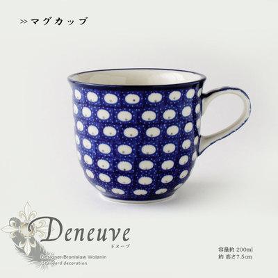 セラミカ・マグカップ