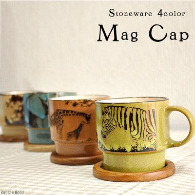 動物柄マグカップ
