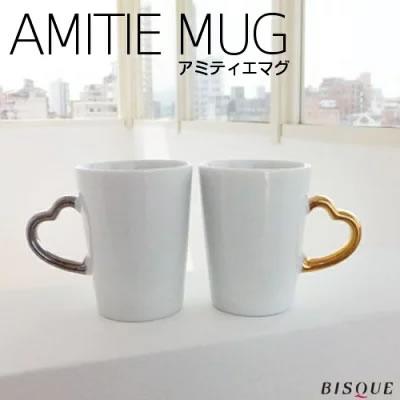 AMITIEマグカップ