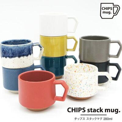CHIPSマグカップ