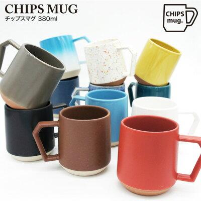 CHIPSのマグカップ
