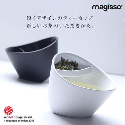 magissoティーカップ