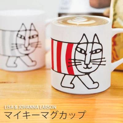 リサラーソン・マグカップ
