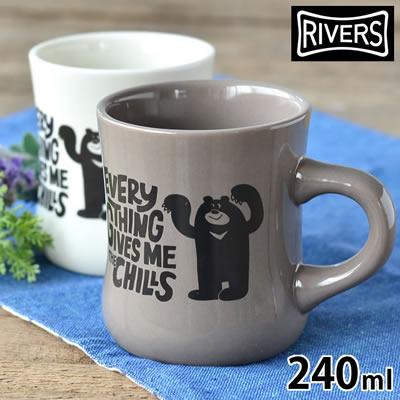 RIVERSダイナーマグ