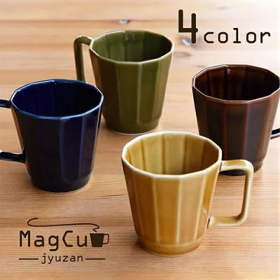 重山陶器マグカップ