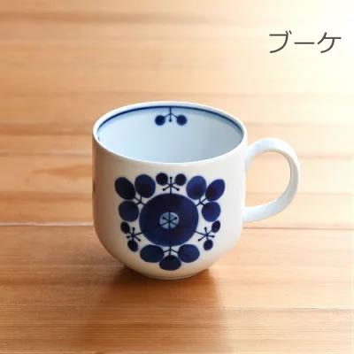 白山陶器・BLOOMマグカップ