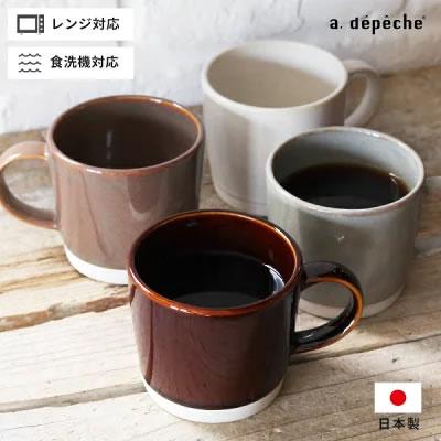 アデペシュ・マグカップ