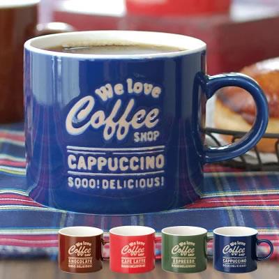 コーヒーショップマグ