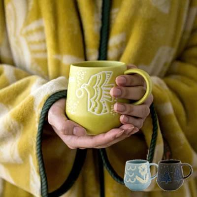 北欧テキスタイル柄マグカップ