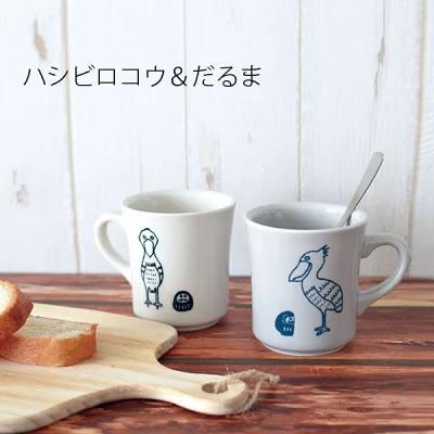 ハシビロコウのマグカップ