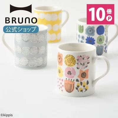 BRUNO×kippisコラボマグカップ