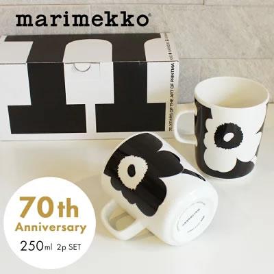 マリメッコ・70周年記念マグカップ