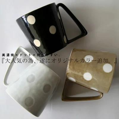 ハンドルマグカップ