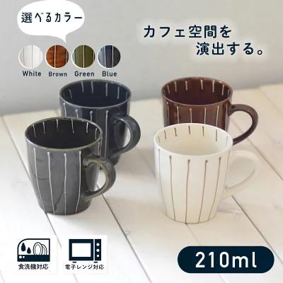 見谷陶器コアラインマグカップ